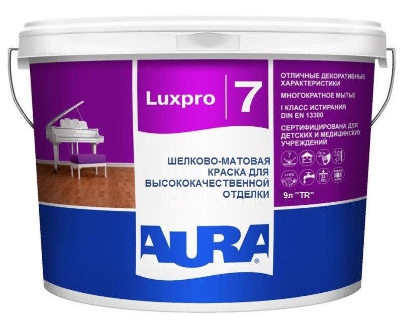 Краска  латексная AURA LUX PRO 7 интерьерная транспарентная-база TR 9л