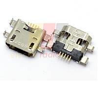 Коннектор зарядки для Asus ZenFone 5 (A500CG), ZenFone 5 (A500KL), ZenFone 5 (A501CG), ZenFone 5 Lit