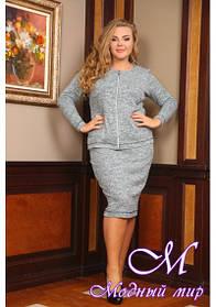 Женский теплый юбочный костюм большого размера (р. 48-90) арт. Вдохновение