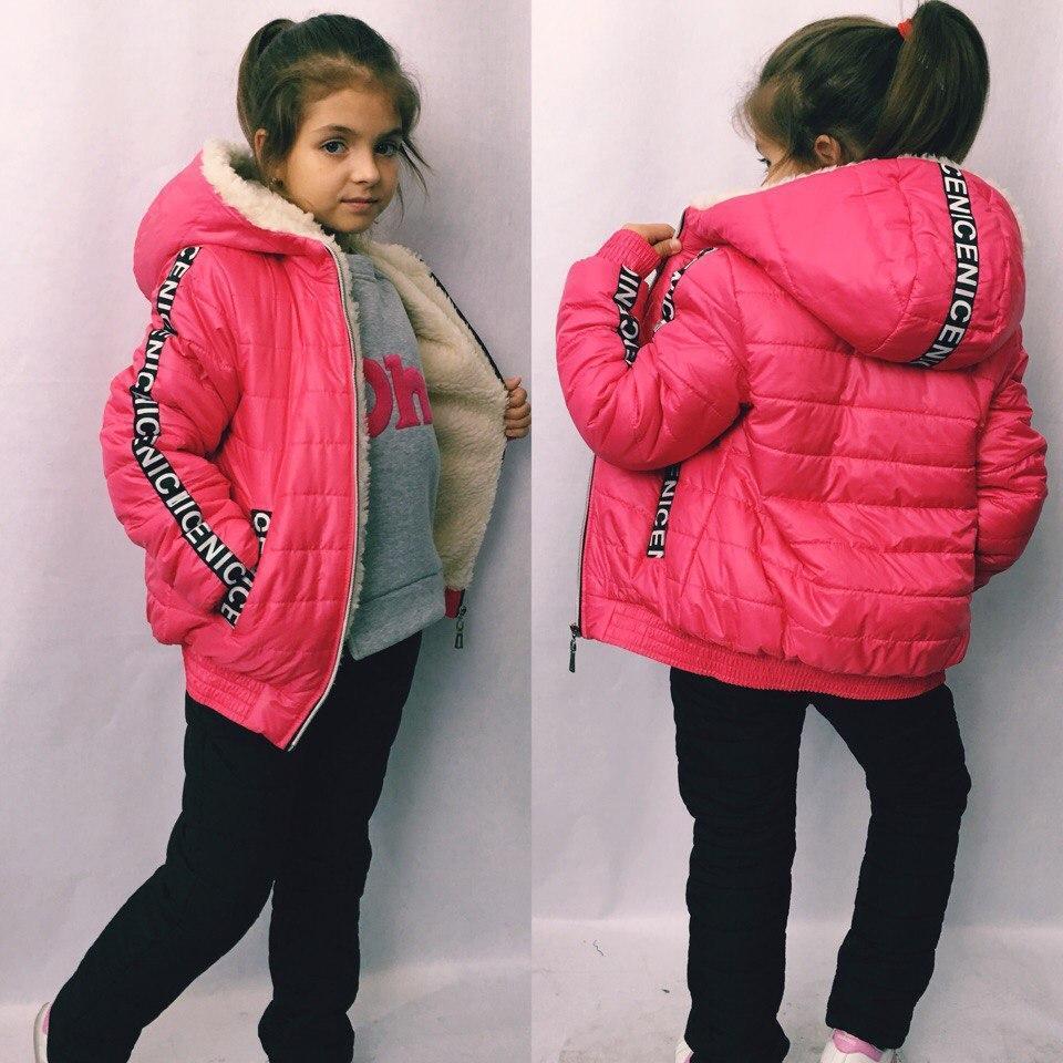 Костюм детский на меху куртка с капюшоном 116-128см
