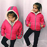 Костюм детский на меху куртка с капюшоном 116-128см, фото 2