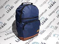 Большой, удобный рюкзак Levi's синего цвета с коричневым дном
