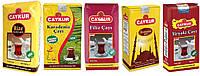 Турецкий чёрный чай CAYKUR - Набор  5 кг