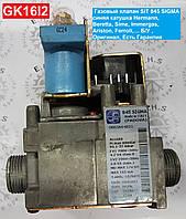 Газовый клапан SIT 845 SIGMA синяя катушка Hermann, Beretta, Sime, Immergas, Ariston, Ferroli, Vaillant MAX Pro/Plus 053560,... Б/У , Оригинал, Есть