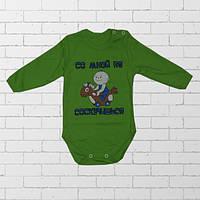 Боди для новорожденных с длинным рукавом