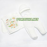 Костюмчик (комплект) на выписку р. 56 для новорожденного ткань ФУТЕР 100% хлопок 3908 Бежевый