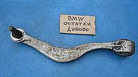 Рычаг передней подвески BMW E31, 31121138478