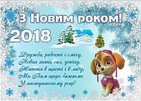 Баннерный плакат С Новым годом!