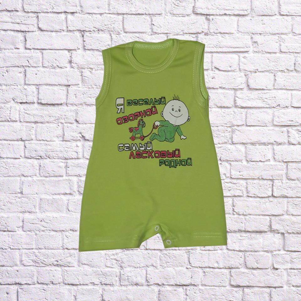 Песочник. Трикотаж детская одежда оптом, купить детский трикотаж оптом