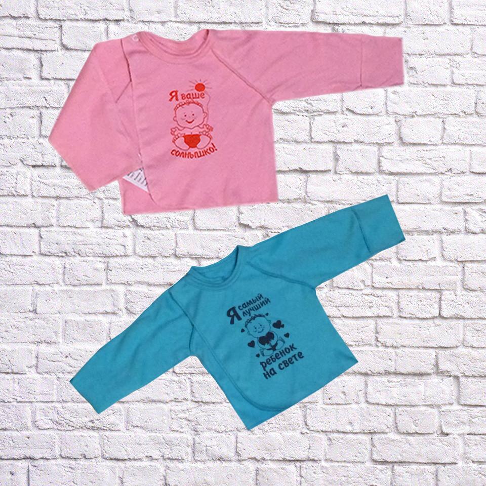 Распашонка для новорожденных с принтом