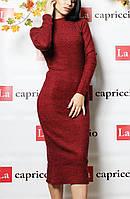 Платье ниже колен ( цвет бордовый) / Платье с бусинками, теплое, стильное