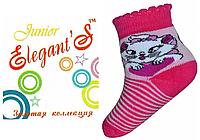 Детские носки х/б махровые Элегант,  размер 10 (ELEGANTS)