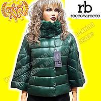 Женская модная куртка