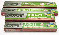 Электроды сварочные (2.5 кг) АНО -21, d-3 мм (ПАТОН ELITE)