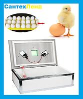 Инкубатор для яиц Наседка ИБА-70 с автоматическим переворотом и цифровым терморегулятором.