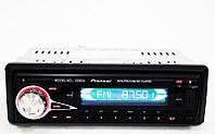 Автомобильная магнитола DEH-1080А