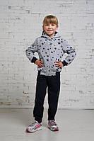 Теплый спортивный костюм кофта в звезды трикотаж трёхнитка Размеры: S(98см),М(104),L(110),XL(116)