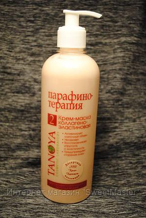 Крем-маска колагено-эластиновая Tanoya крем-карамель 500ml