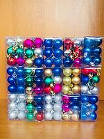 Набор игрушек в форме шарика 3 см 12 шт