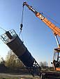 Силос для цементу 35 тон/26 м. куб KARMEL, фото 10