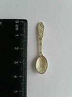 Серебряная Ложка загребушка (арт. 01-1051Л)