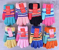Детские перчатки модель №А3. 3-5 лет Разные цвета. Купить оптом