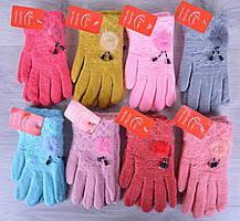 Детские перчатки модель Gloves. 4-6 лет. Разные цвета. Купить оптом