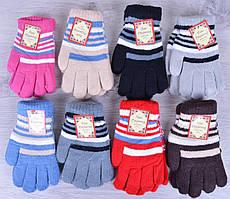Детские перчатки двойные модель №D3. 5-7 лет. Разные цвета. Купить оптом