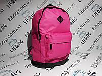Женский  рюкзак nike розового цвета,городской/спортивный