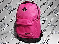 Женский рюкзак nike копия люкс качества, розовый цвет, городской/спортивный