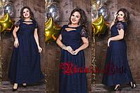 Однотонное батальное гипюровое вечернее платье в пол. 3 цвета!