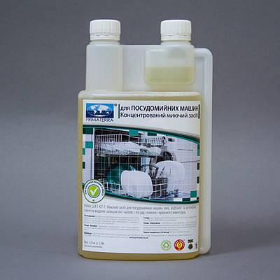 Для посудомоечной машины с активным хлором, концентрат, 1л