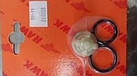 260008 Клапан Kit Compl.Check Valve - Kit Vam Compl. 08 (LT-NMT-NPM)