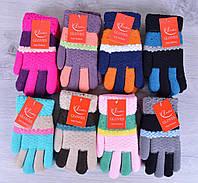 Детские перчатки двойные модель №В10. 4-7 лет. Разные цвета. Купить оптом