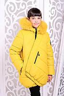 Зимняя куртка для девочек Элис (128-152 см)