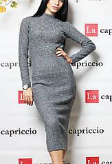 Теплое платье ниже колена ( цвет серый) / Платье с бусинками, теплое, стильное