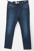 Турецкие джинсы большого размера 56-62р