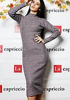 Теплое платье ниже колена ( цвет сиреневый ) / Платье с бусинками, теплое, стильное