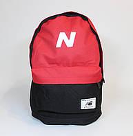Стильный рюкзак красный