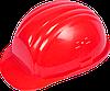 Каска будівельна (червона)