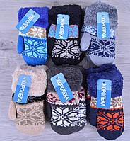 """Детские рукавички с мехом """"Королека"""" модель №14-151. 1-2 годика. Разные цвета. Купить оптом"""