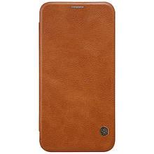 Чехол книжка Nillkin Qin Series для LG V30 коричневый