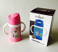 Термос детский 230 мл, арт.UN-1051
