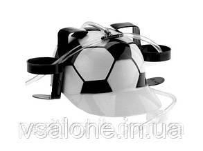 Каска (шолом для пива футбол