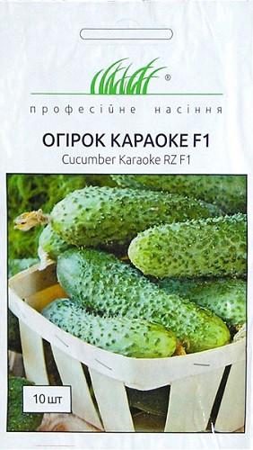 Семена огурцов Караоке F1 10 шт, Rijk Zvaan