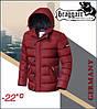 Зимняя куртка мужская качественная