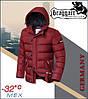 Куртка фирменная зимняя мужская