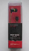 """Наушники универсальные, """"Deep bass"""", длина 1.2 м, вакуумные, разъем 3,5мм vel"""