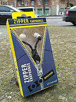 Наушники вакуумные Zipper Earphones Universal с микрофоном
