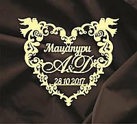 Монограмма свадебная. Герб молодоженов 39